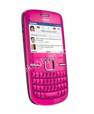 Nokia Cep Telefonu en ucuz fiyat | kampanya, fiyat ...